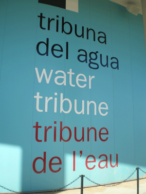 Tribuna del agua